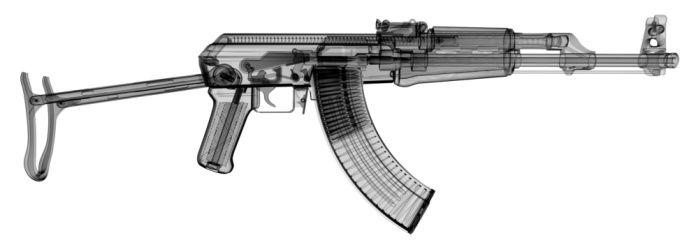 0706-gun