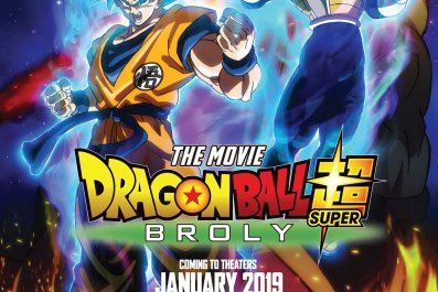 dragon ball super broly movie poster english