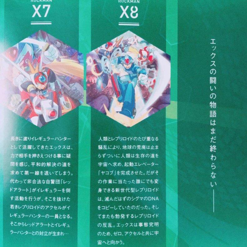 MegamanX9 tease