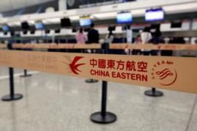 Chinese Eastern Airlines
