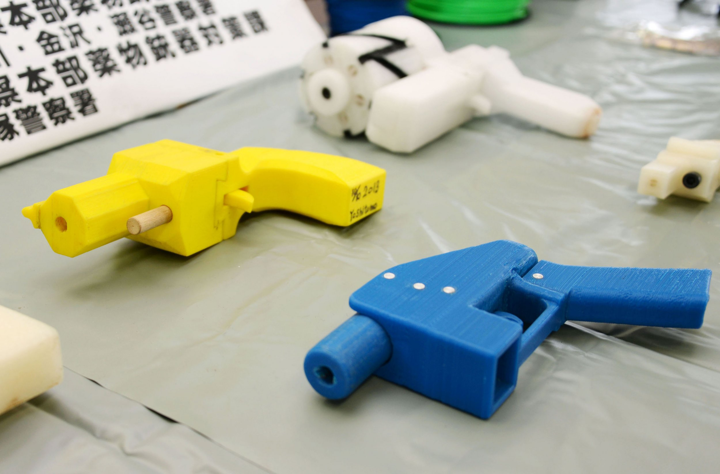 Defense Distributed Sues NJ Attorney General for backlash over 3D guns