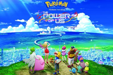 Pokémon the Movie The Power of Us_Horizontal poster