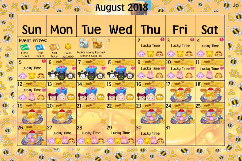 disney, tsum, tsum, august, 2018, event, pooh, new, calendar, details, rewards, tickets, items