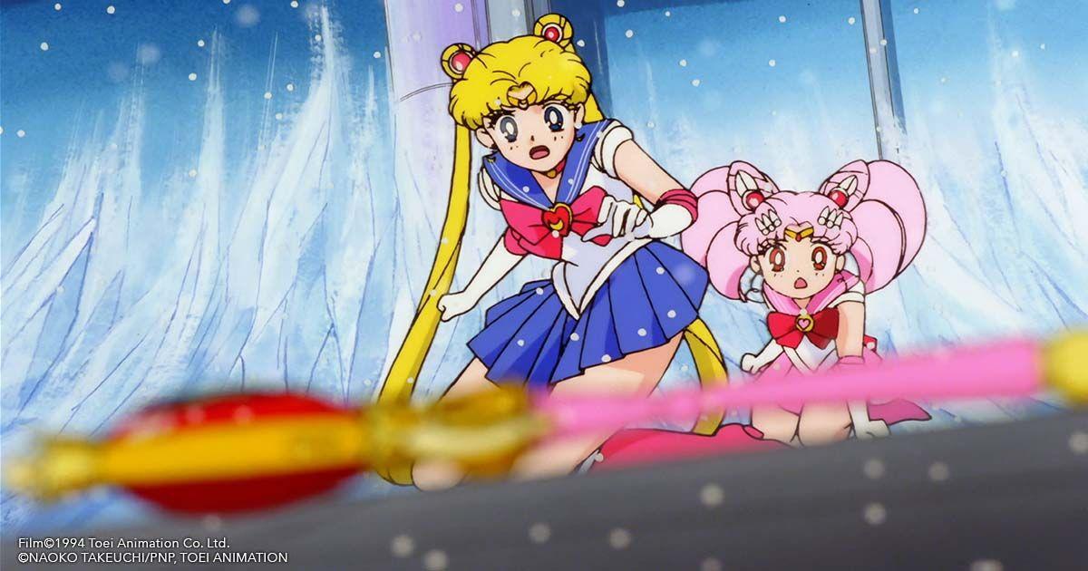 Sailor Moon S Movie Pic 2