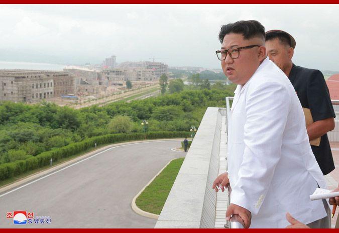 NorthKoreaResort