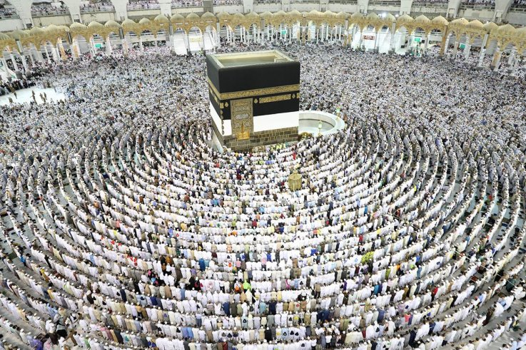 Hajj 2018 in Pictures: Millions of Muslims Gather in Mecca for Eid