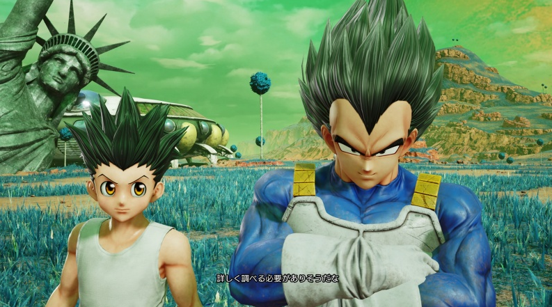gon and vegeta jump force