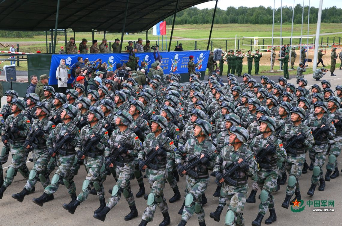 Russia, China, joint war games, U.S.