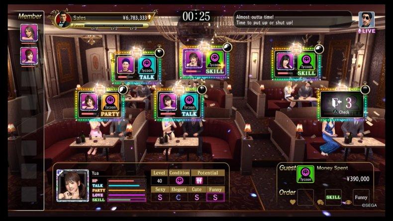 fever mode YAKUZA KIWAMI 2 cabaret club minigame