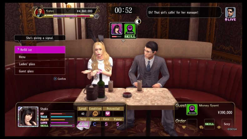 help please YAKUZA KIWAMI 2 cabaret guide