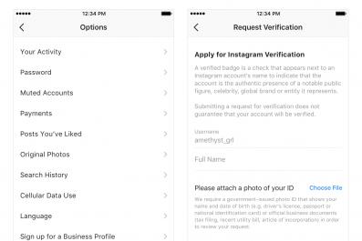 verification request
