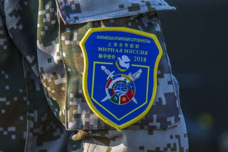 PeaceMission2018Patch