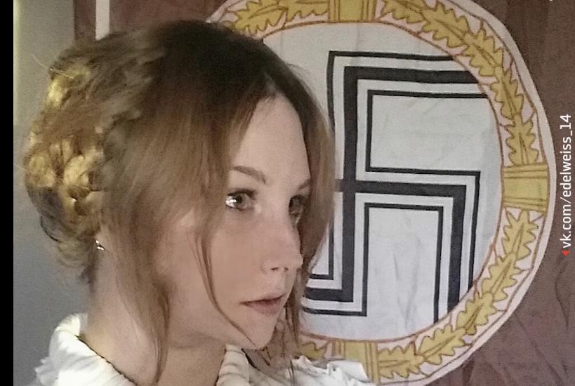 """Miss Hitler 2018"""" VK page"""
