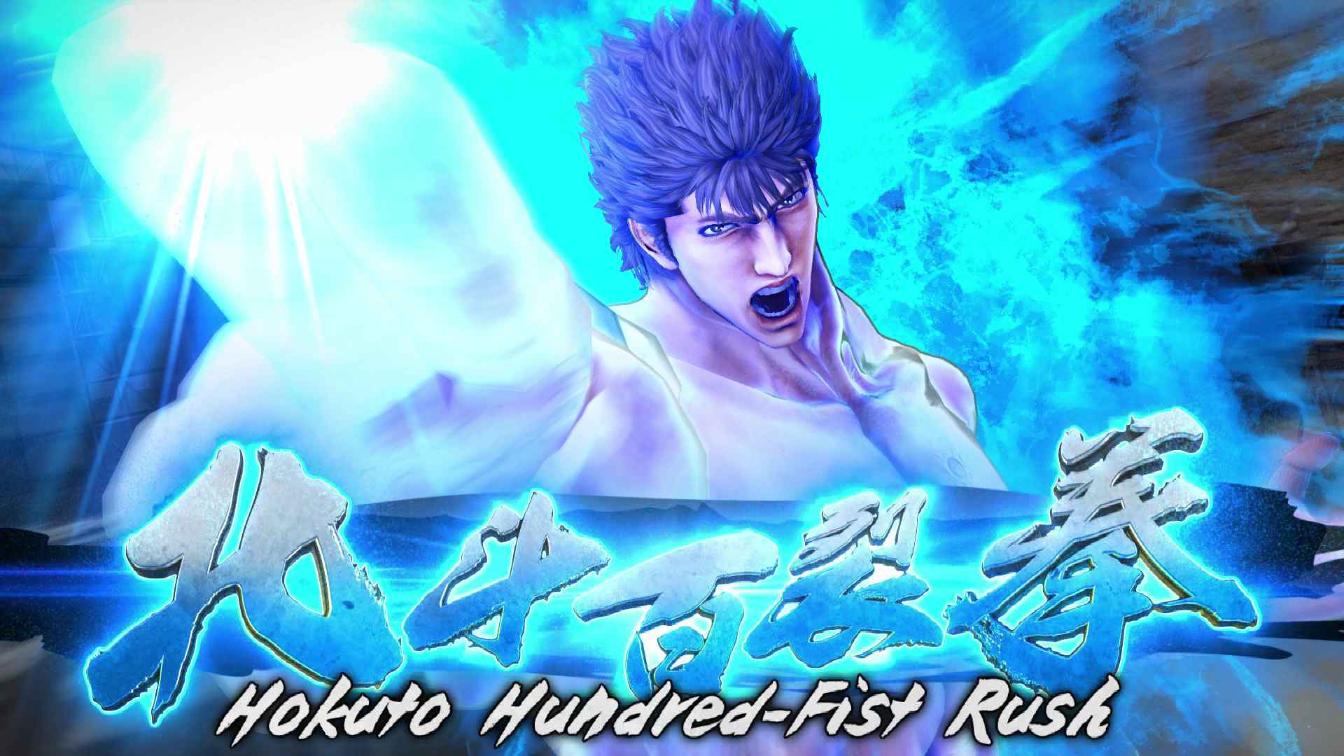 Fist of the North Star: Lost Paradise' Doesn't Live Up to