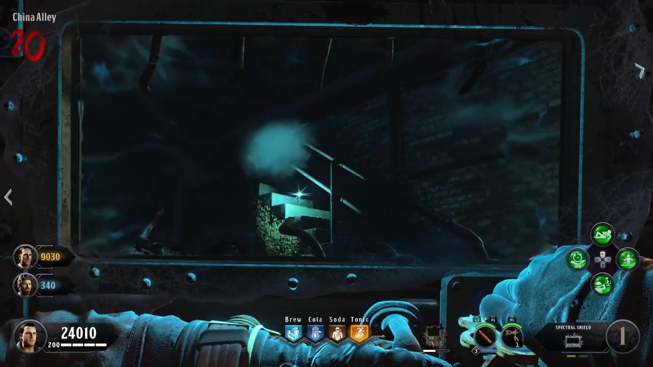 Black Ops 4 Blood of the Dead Easter Egg 5 gem