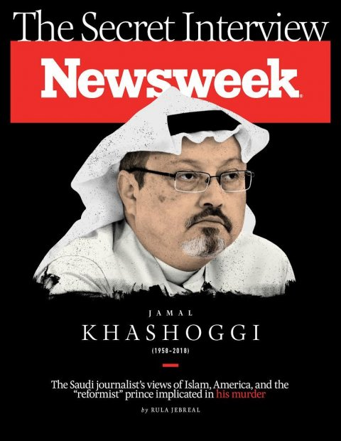 vertical Khashoggi cover