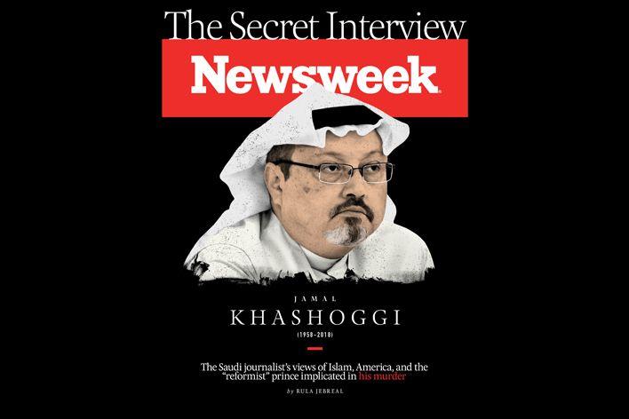 Secret Interview 02