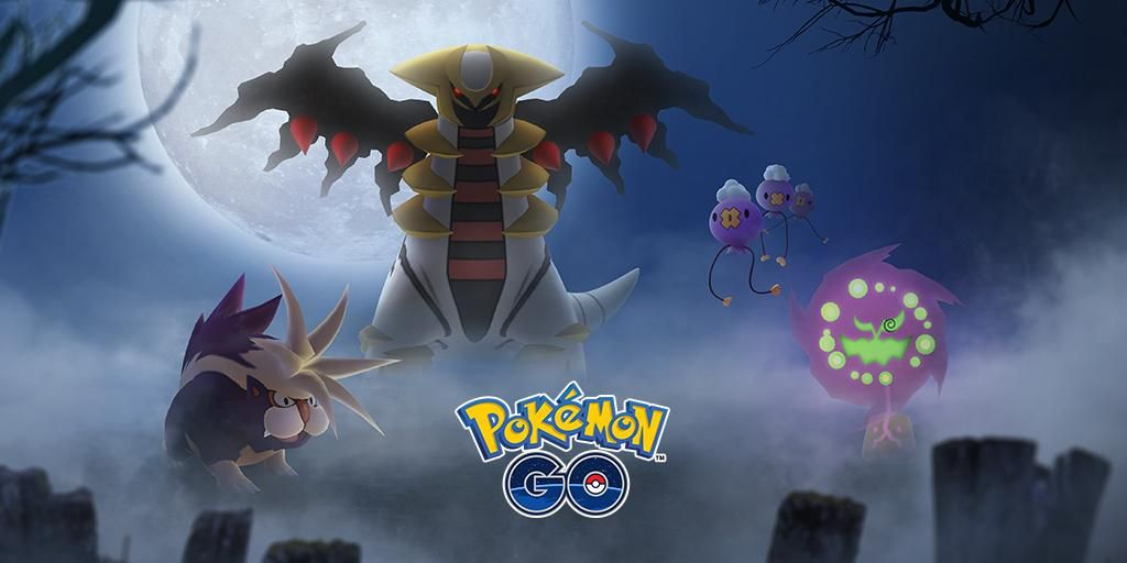 pokemon go halloween 2018 event