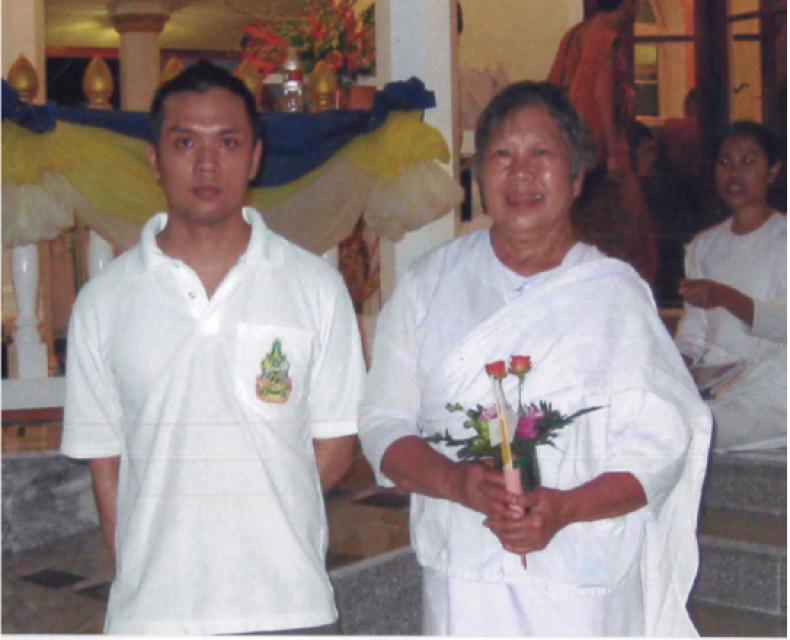 Yuttana Choochongkol