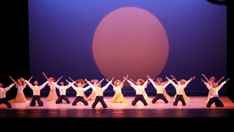 Celebrating 60 Years of Alvin Ailey American Dance Theater