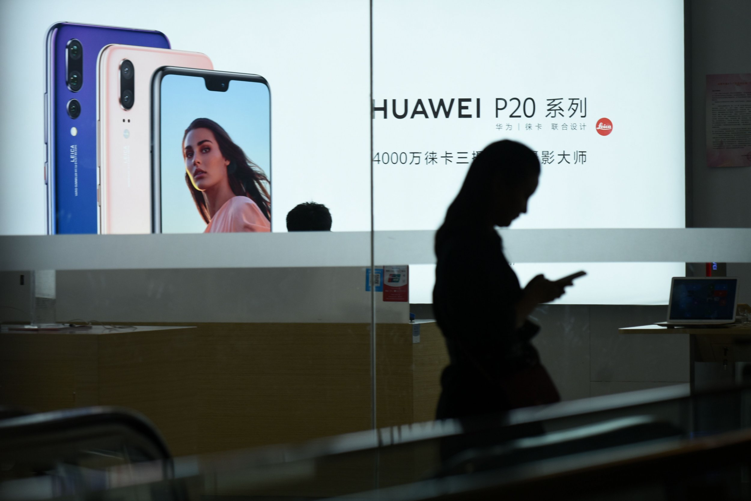 Huawei-China-Trade-War-Iran-Sanctions-1012367478
