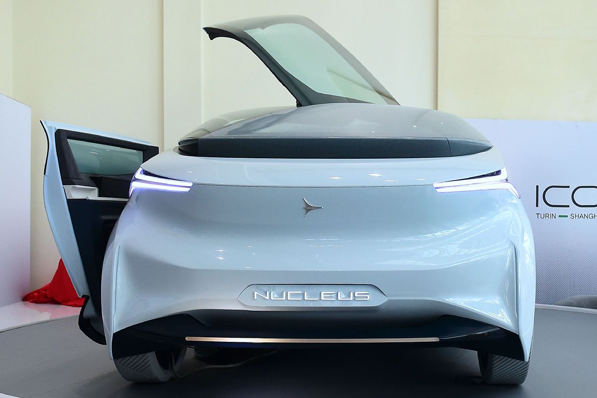 11 Icona Nucleus Concept GettyImages-1066485922