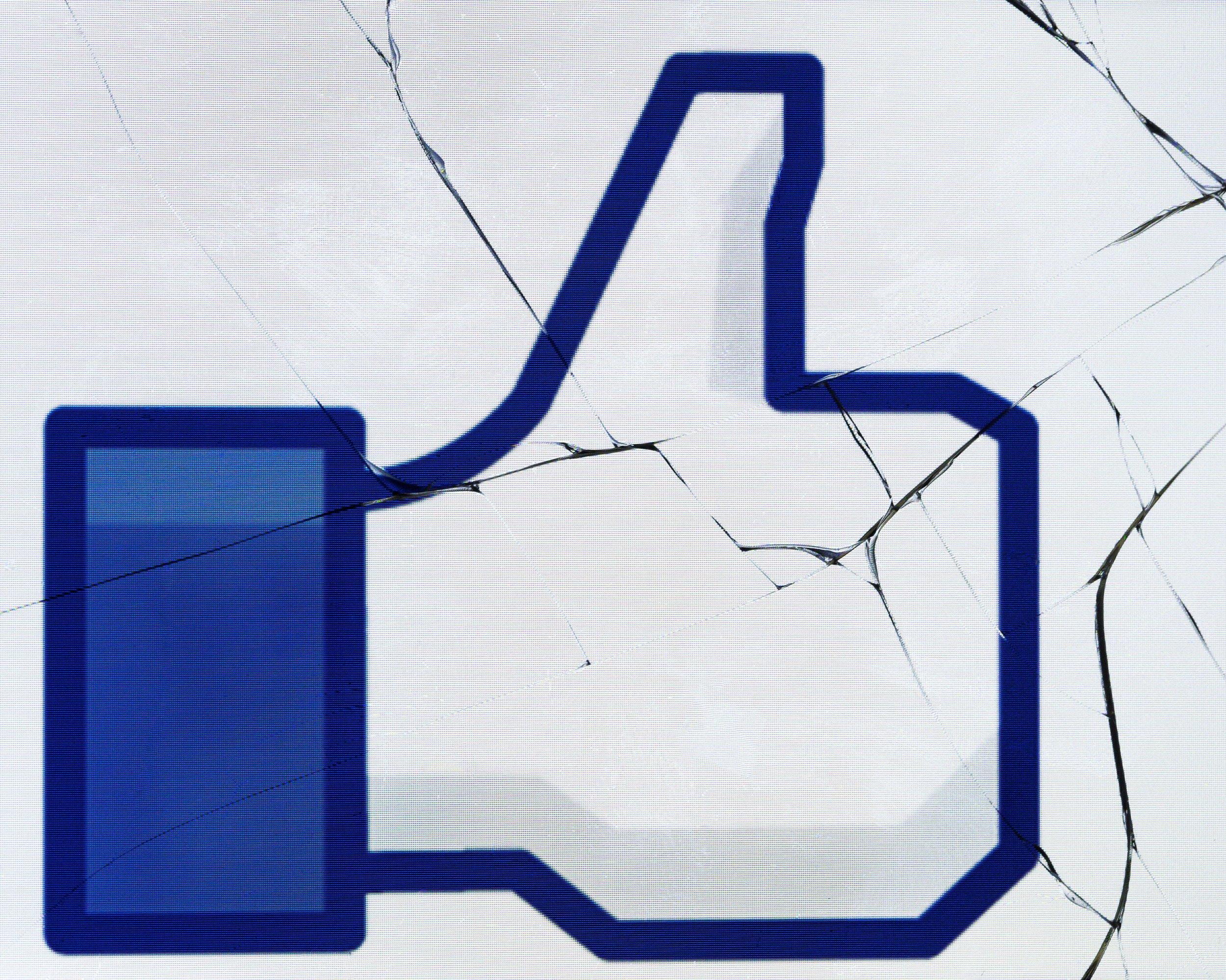 facebook logo shatter, site down