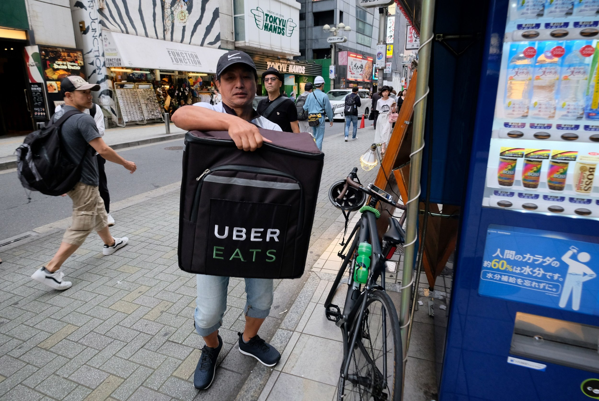 Uber Eats food delivery Japan