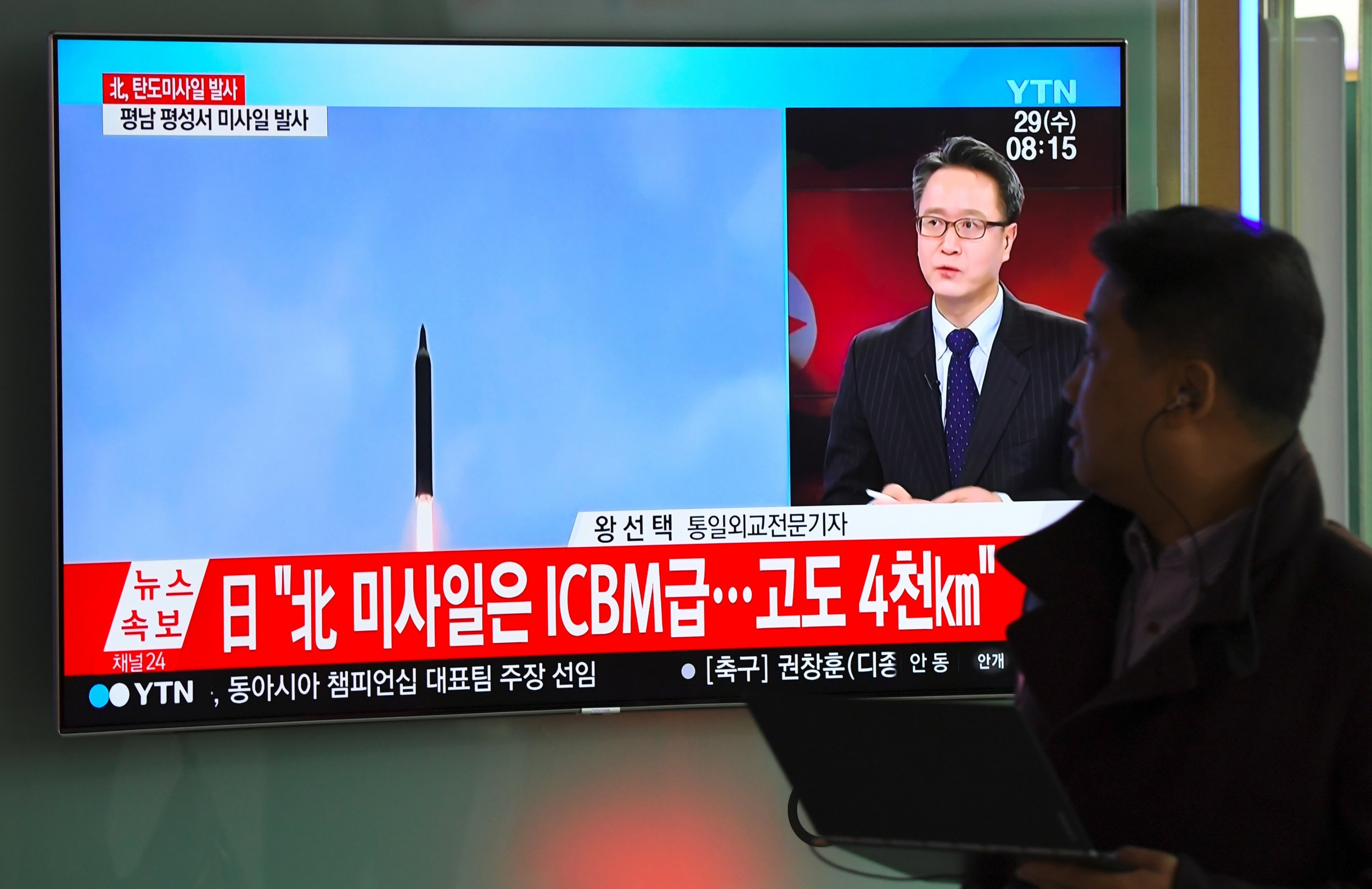 North Korea rocket launch south korea