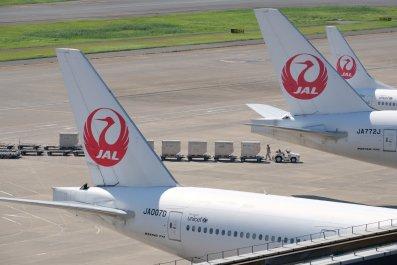 Japan Airlines Tokyo Japan