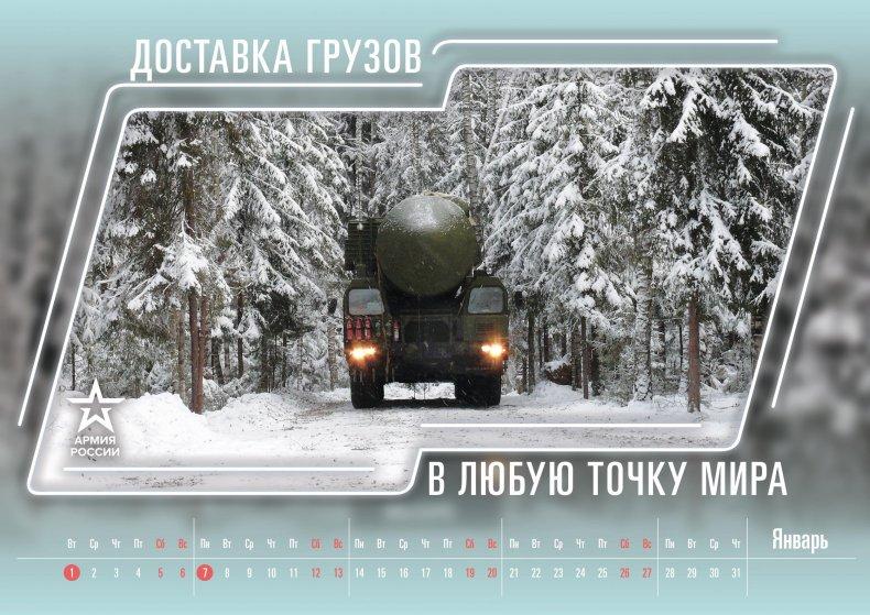 army2019_calendar_01-jan-min