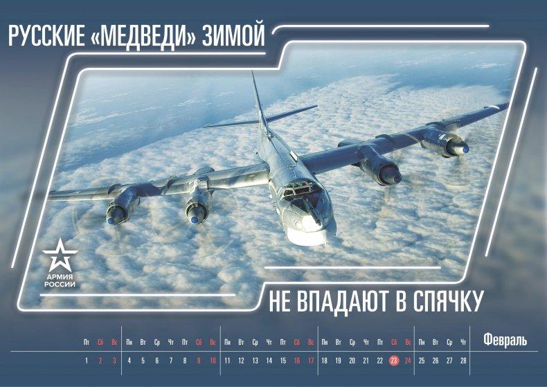 army2019_calendar_02-feb-min