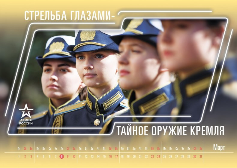army2019_calendar_03-mar-min