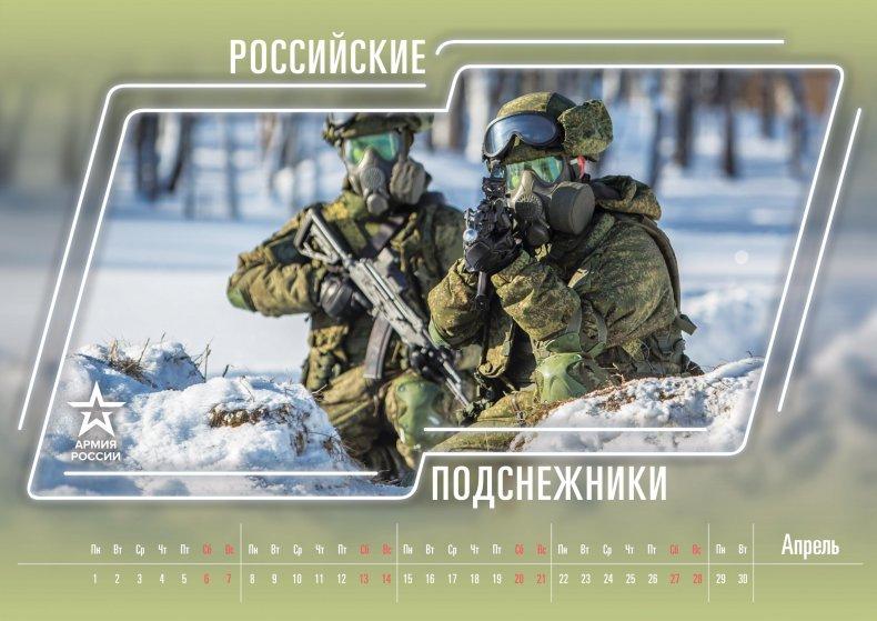 army2019_calendar_04-apr-min