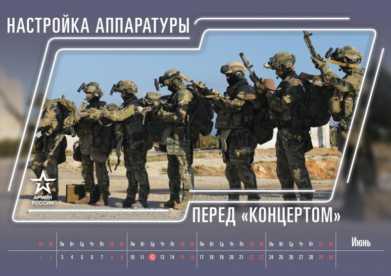 army2019_calendar_06-jun-min