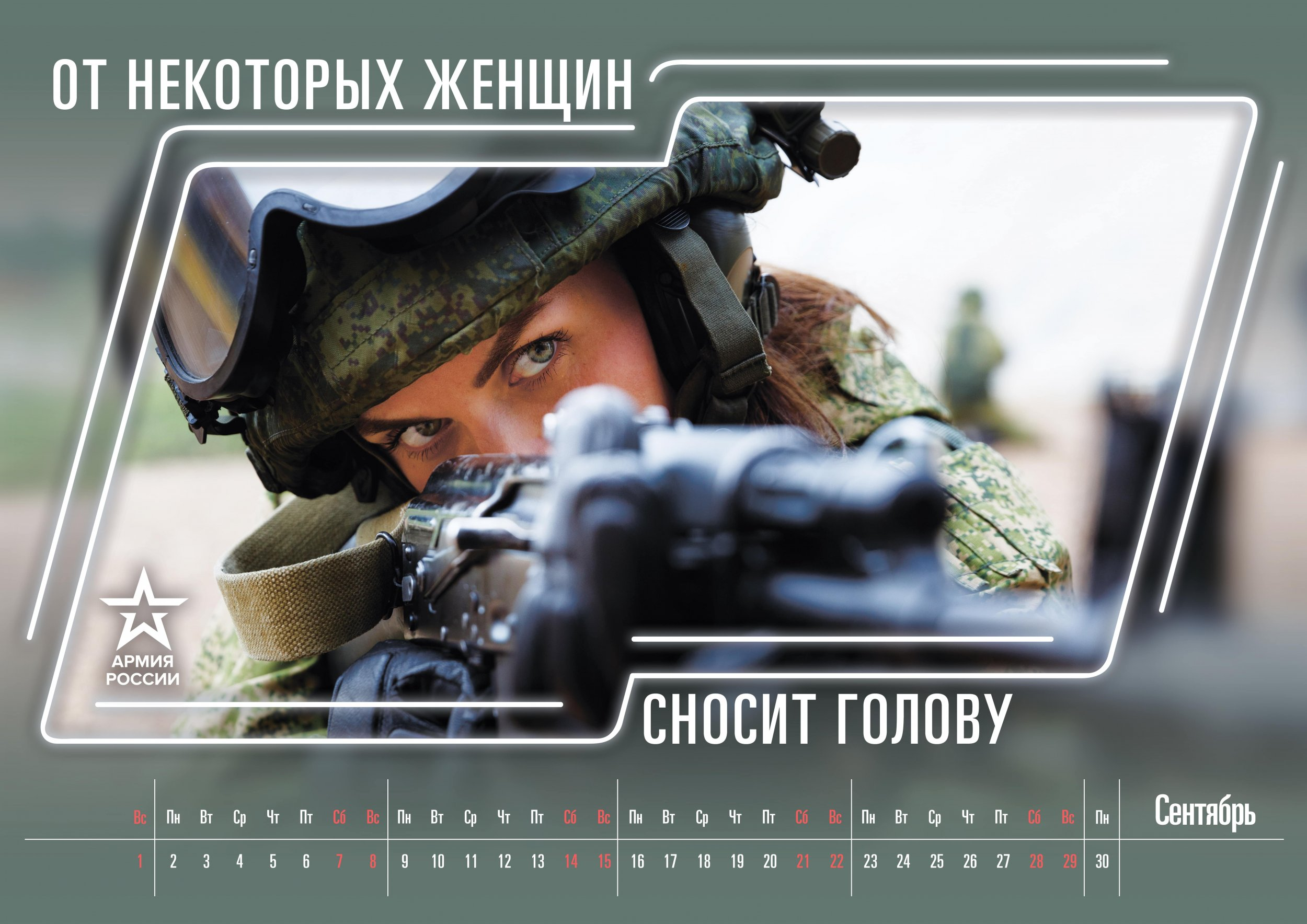 Russia Shows Off Military Might in 2019 Calendar Photos With