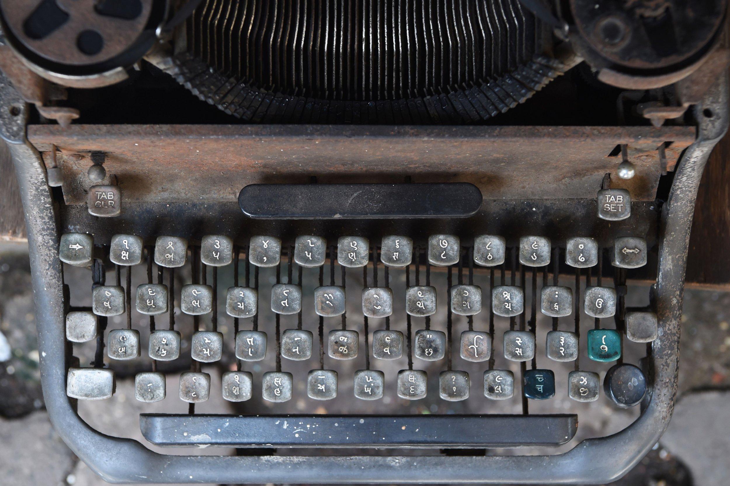 Defunct typewriter
