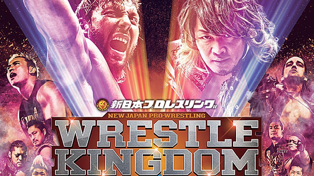 Risultati immagini per NJPW Wrestle Kingdom 13 pre show