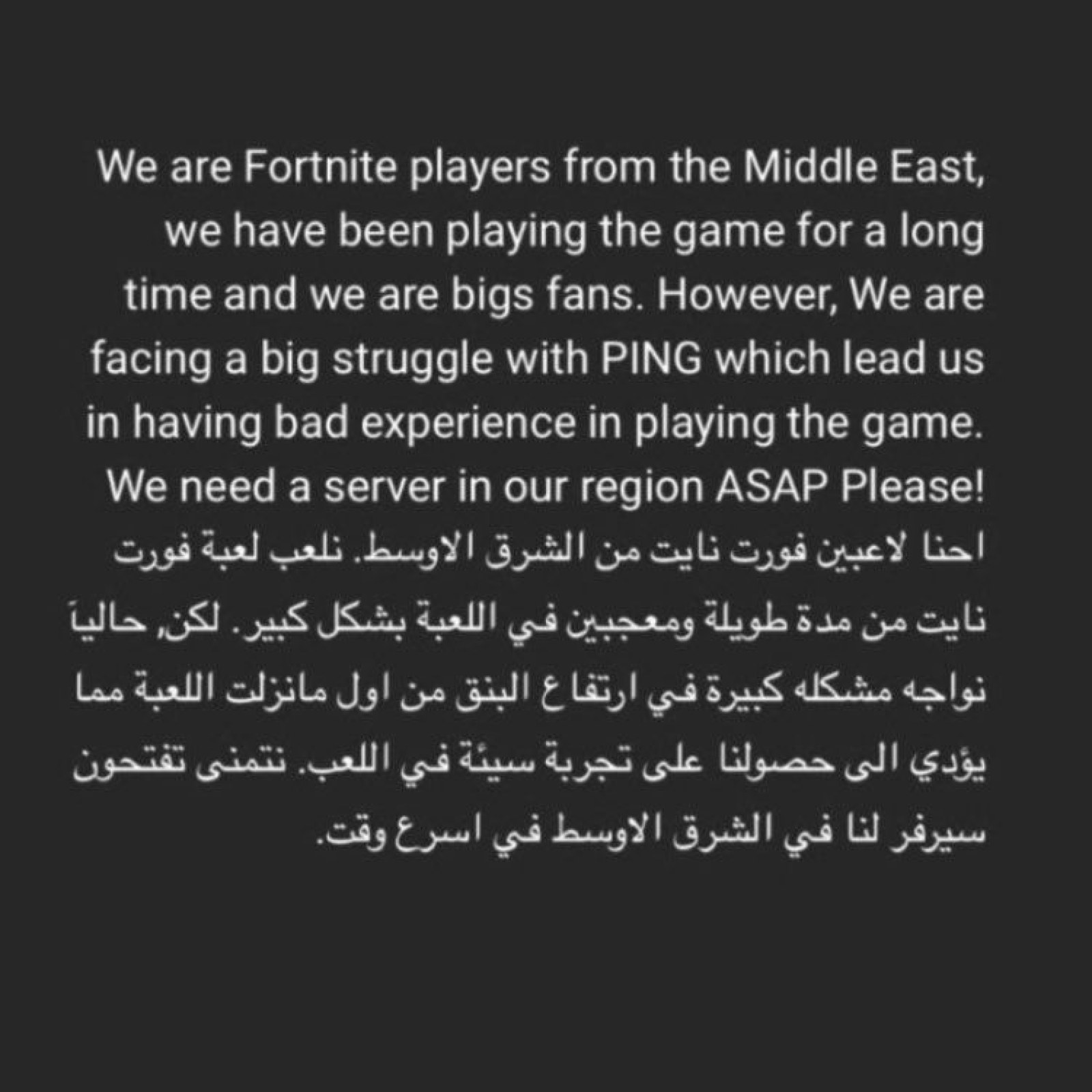 Middle East 'Fortnite' Players Asking for Server for Stable Ping