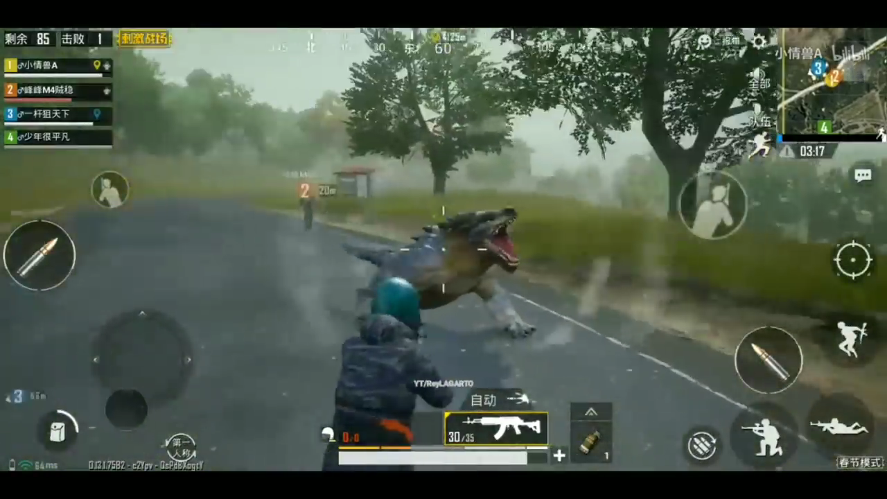 Pubg Mobile Adds Monster Hunting Testing In China