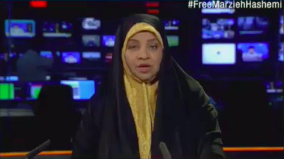 Iran, U.S., Apartheid, Regime, Arrest, Black, Muslim,