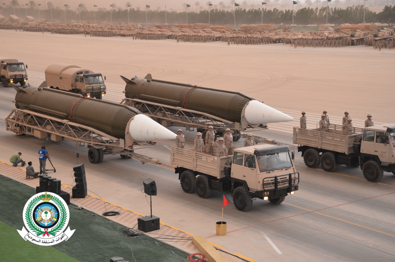 SaudiArabiaMissileForce2014