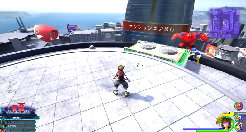 Kingdom Hearts 3 Lucky Emblem location 66-4