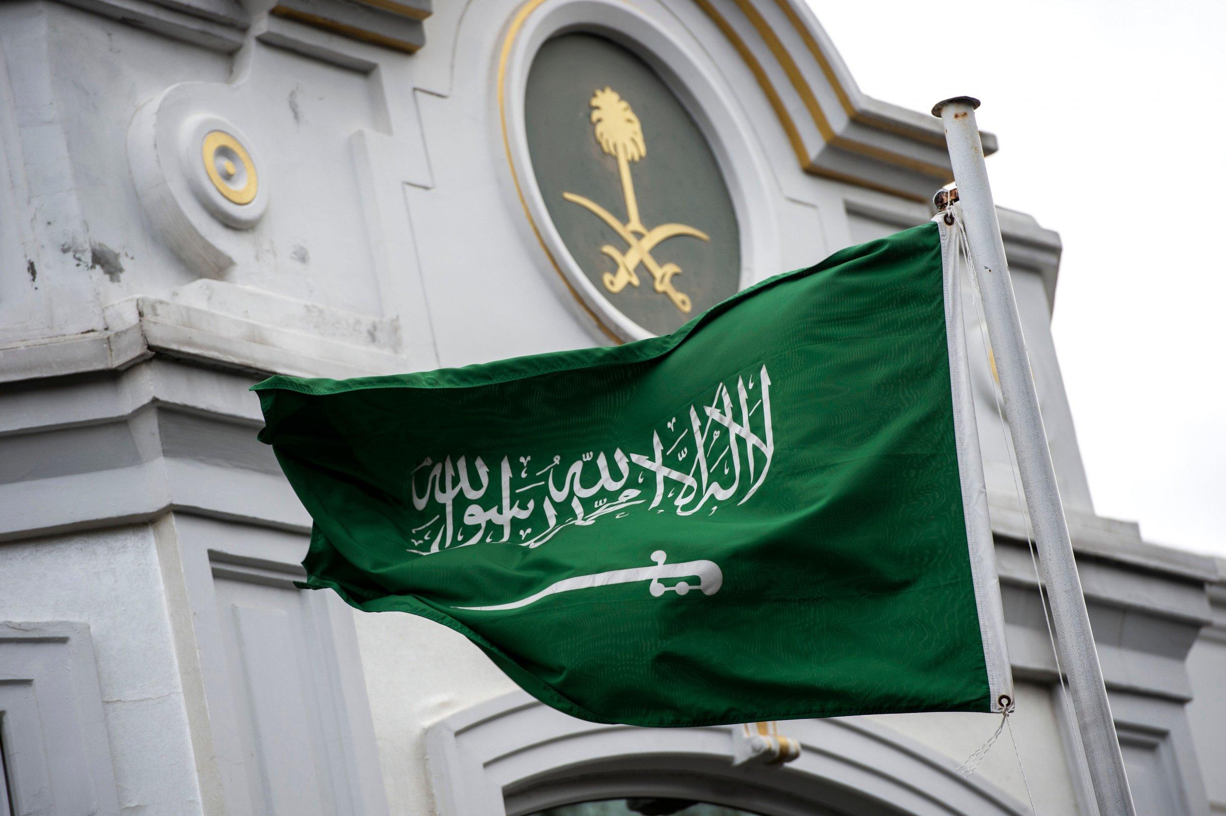 Saudi Flag execution worker