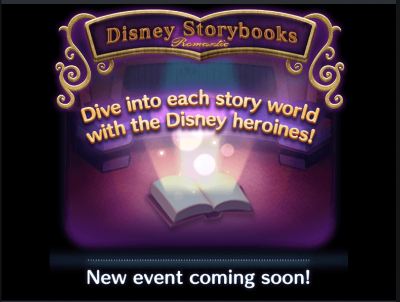 disney, tsum, tsum, february, 2019, event, calendar, upcoming, storybook, capsules, lucky, time, start and end date