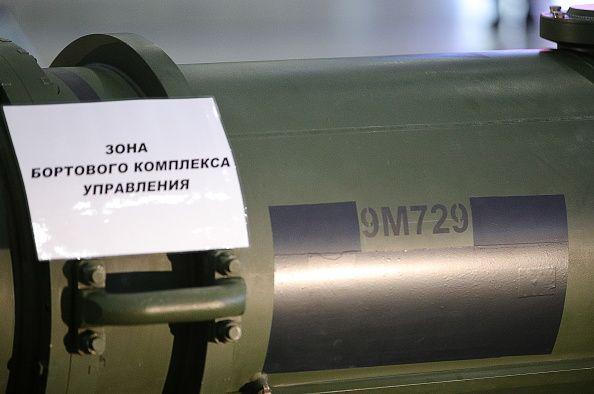 donald, trump, nuclear, treaty, russia, arms, race