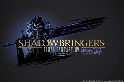 FFXIV_SHADOWBRINGERS_logo_2019