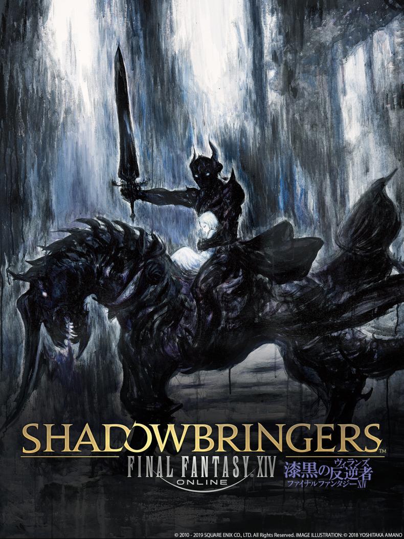 amano shadowbringers
