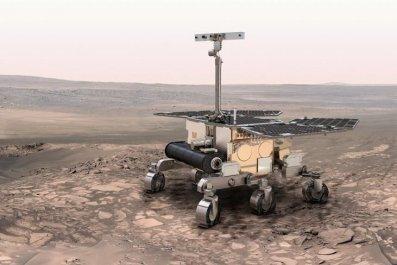 Exomars Rover, Name