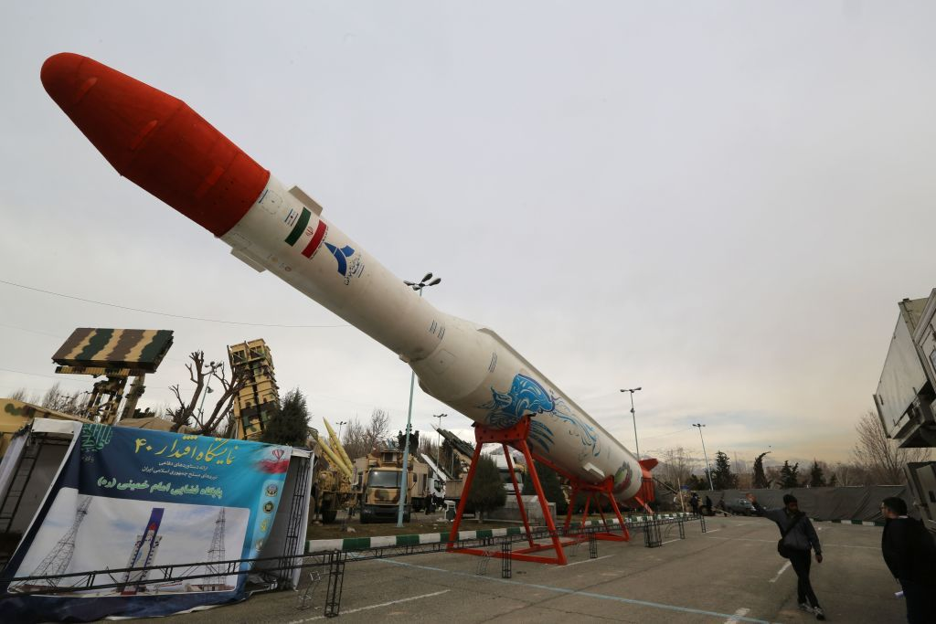 Atom Iran